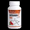 Витамин С 900